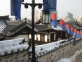 A traditional Korean Village