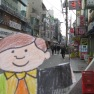 Flat Stanley in the streets of Seoul.