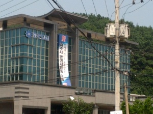 SGI Center near my home in Paju, South Korea.