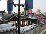 Traditional Korean Village in Seoul, South Korea.