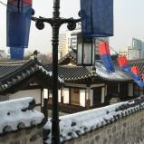 Traditional Korean Village in Seoul, South Korea.